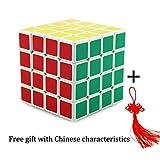 JIYANGWA Speed Magic Rubik's Cube Puzzle Magic Square 4X4X4