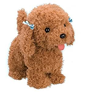 Amazon.com: [Toytron] Real Pet Series Toy Puddle CHOCO