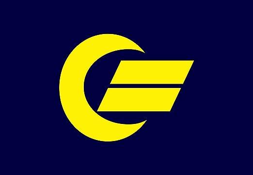 magFlags Bandera Large Futatsui Akita | Futatsui, Akita ...