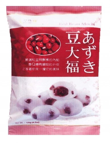 japanese candy rice - 4