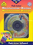 Multiplication and Division, Pape and Peacock, 0887437389