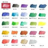 Akashiya Japanese Gansai Watercolor Palette Box