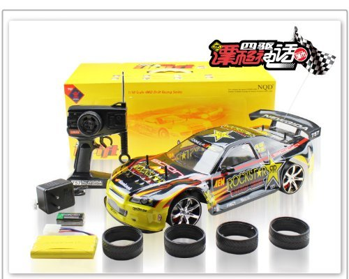 Amazon Com Large Drift Car Rc Radio Control Electric