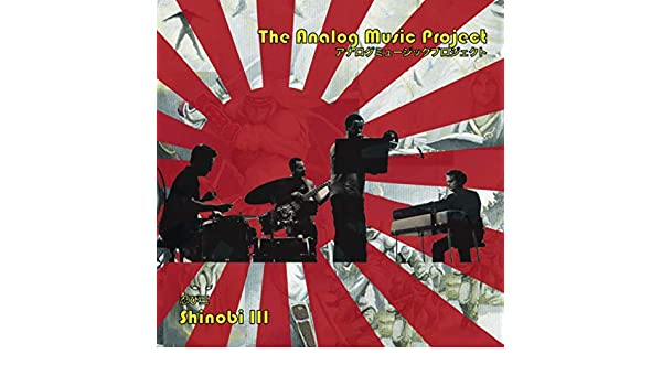 Idaten de The Analog Music Project en Amazon Music - Amazon.es