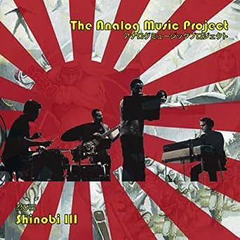 Shinobi III - Return of the Ninja Master (Original Score) by ...