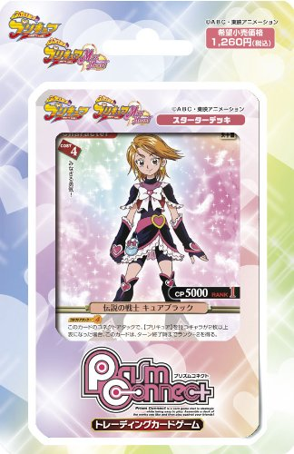 Pretty Cure Pretty Cure MaxHeart starter deck Prism Connect Two (japan import) by ensky
