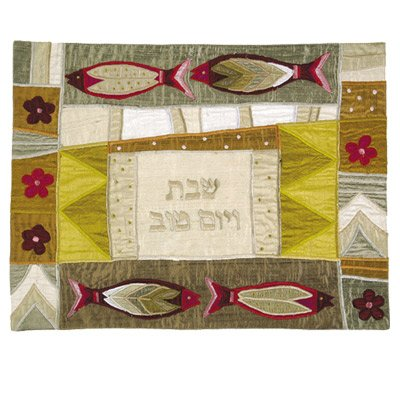 - Challah Cover For Jewish Bread Board - Yair Emanuel RAW SILK APPLIQUED CHALLA COVER FOUR FISH GOLD (Bundle)