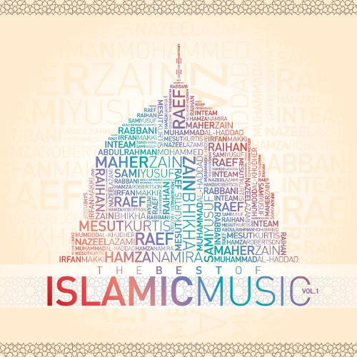 The Best of Islamic Music Vol. 1 by Various artists on Amazon Music