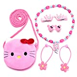 Little Girls Pink Cartoon Kitty Purse Bag Necklace Earrings Hair Ties Hair Clips Jewellry Set