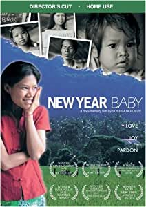 New Year Baby (Director's Cut)