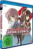 Das Verschwinden der Haruhi Suzumiya - The Movie [Blu-ray]