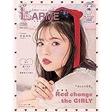 LARME(ラルム)2019年3月号 カバーモデル:齋藤 飛鳥 ‐ さいとう あすか