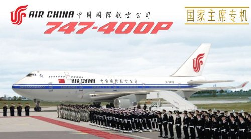dragon-models-1-400-air-china-747-400-b2472-china-air-force-one