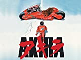 Akira (Original Japanese Version)