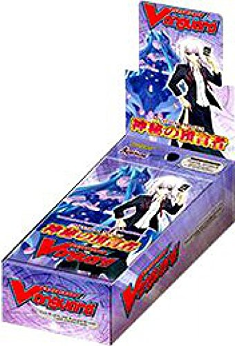 vanguard booster box - 4