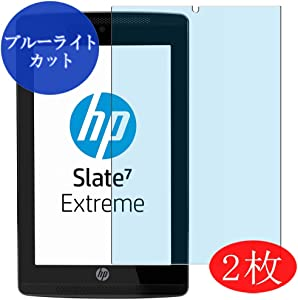 """【2 Pack】 Synvy Anti Blue Light Screen Protector for HP Slate 7 Extreme 7"""" Slate7 Anti Glare Screen Film Protective Protectors [Not Tempered Glass]"""