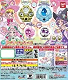 Witch Pretty Cure! Wrinkle Stone Charm necklace 5 [1. Wrinkle Stone Alexandrite Charm necklace] (single)