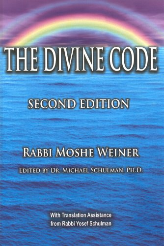 The Divine Code, Volume I (Expanded 2nd Edition)