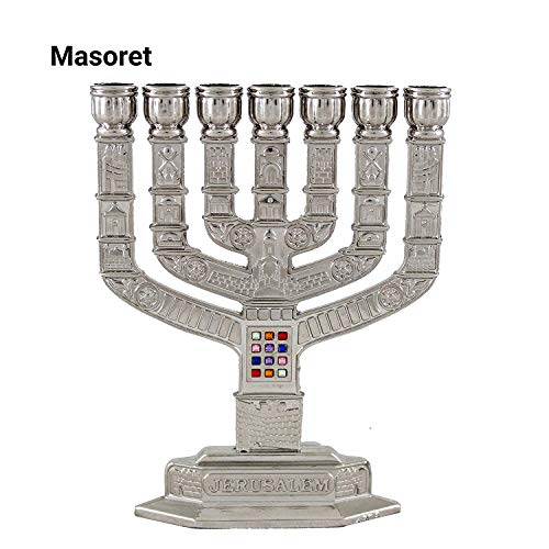 (MASORET 7 Branch Menorah: Minature Jewish Temple Brass Replica Candelabra, Candle Holders Stand, Candlestick Plus Star of David)