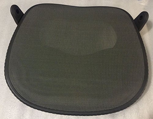 [Herman Miller Mirra Replacement Seat (Flex Front)] (Herman Miller Mesh Chair)
