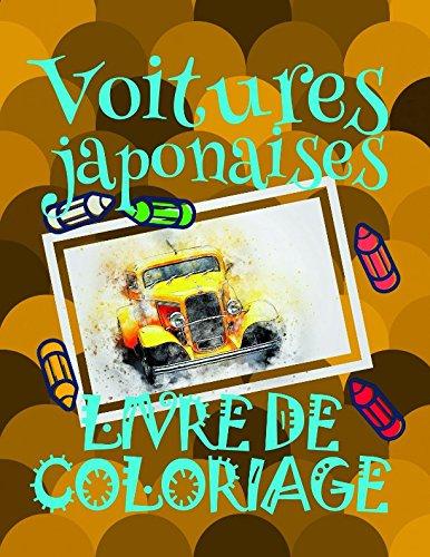 Livre de Coloriage Voitures japonaises ✎: Voitures Livre de Coloriage enfants 4-10 ans! ✌ (Livre de Coloriage Voitures japonaises - A SERIES OF COLORING BOOKS) (French Edition)
