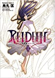 Reideen 1 (Kadokawa Comic Ace 174-1) (2007) ISBN: 4047139181 [Japanese Import]