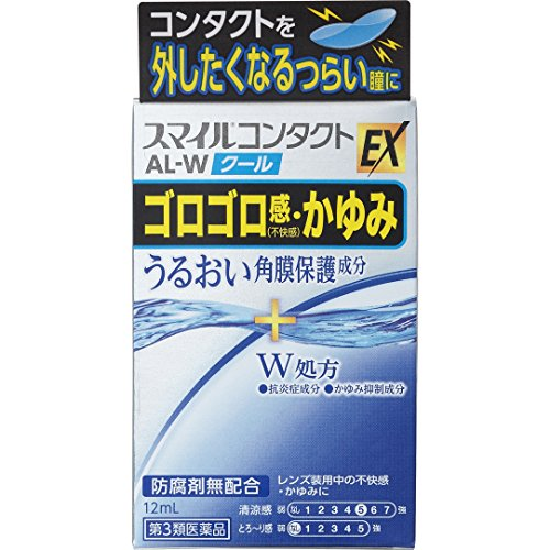 Lion Smile Contact AL-W Cool 12ml - for contact lens users
