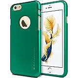 iPhone 6S PLUS / 6 PLUS Case, [Ultra Slim Fit] Goospery® i-Jelly Case [Metallic Finish] Premium TPU Case Cover [Anti-Yellowing / Discoloring Finish] for Apple iPhone 6S PLUS / 6 PLUS - Metallic Green