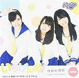 Animation - Yuyushiki (TV Anime) Character Song Album Ichigenme! [Japan CD] QWCE-294