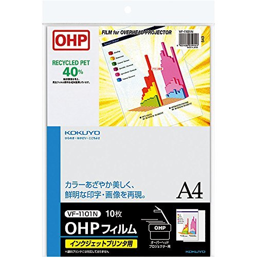 Kokuyo OHP film Inkjet printer A4 sheets 10 sheets A4 VF-1101N Japan 59ea5e