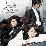 [CD]BAD LOVE~愛に溺れて~オリジナル・サウンドトラック