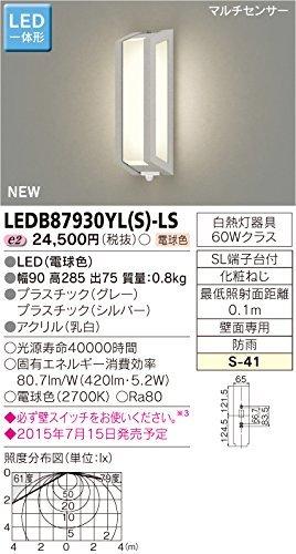 東芝ライテック LEDアウトドアブラケット LED一体形 マルチセンサー付 シルバー B00ZZ4BSGQ 11687