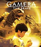 Gamera The Brave [Blu-ray]