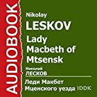 Lady Macbeth of Mtsensk Audiobook by Nikolay Leskov Narrated by Vladimir Stukalov