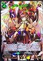 WX05-021 [SR] : 幻竜姫 ムシュフシュ