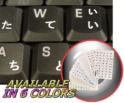Pegatinas japonesas para teclados con letras blancas sobre fondo transparente.