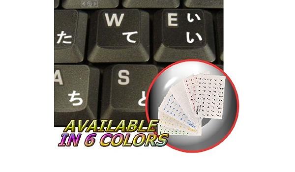 4Keyboard - Adhesivo para teclado japonés con letras blancas ...