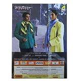 Kanchanjangha, Classic Movies on Dvd, Satyajit Ray Movies
