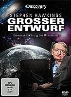 Stephen Hawkings gro�er Entwurf - Eine neue Erkl�rung des Universums