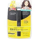 DUP ボリュームエクステンション マスカラ ブラック (1本)