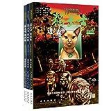 img - for Cat Warriors: Tigerstar and Sasha (comic version) (Set of 3) book / textbook / text book