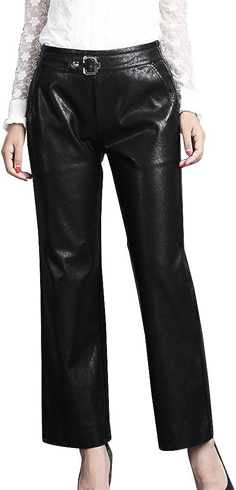 La Mujer Elegante Cuero De La PU Pantalones De Pierna Ancha Cintura Elástica
