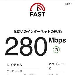 Amazon Asus Wi Fi 無線ルーター Rt Ax3000 Wifi6 11ax 対応 デュアルバンド 高速メッシュ Wifi 戸建 3階建 マンション 4ldk Asustek 無線 有線lanルーター 通販
