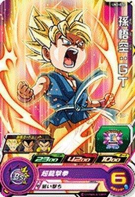 Amazoncom Super Dragon Ball Heroes Um2 024 Son Goku Gt C Toys