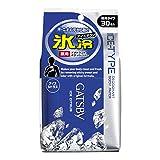 Best The Body Shop Men Deodorants - Gatsby Ice Deodorant Body Paper Ice Citrus 30 Review