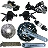 Shimano Acera 9 Speed Drivetrain Only Bicycle Bundle Silver 48T, 11/32