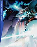 Animation - Aldnoah.Zero 2 (2BDS) [Japan LTD BD] ANZX-11403