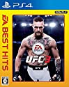 EA BEST HITS EA SPORTS UFC 3の商品画像
