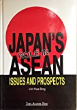 img - for Japan's role in ASEAN: Issues and prospects book / textbook / text book