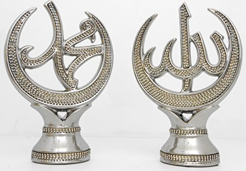 Islamic Muslim Silver Color Stand Porcelain / Favor Allah & Mohammad / Home Decorative # 1429 by Nabil's Gift Shop